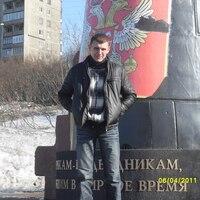 Руслан, 42 года, Водолей, Вологда