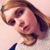 Анастасия, 19, г.Ростов-на-Дону