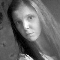 Алина, 20 лет, Водолей, Старый Оскол