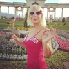 Полина, 57, г.Алматы́