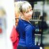 Elena, 31, г.Осинники