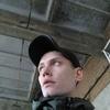 Егор, 26, г.Краснокаменск