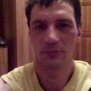 Вова Акимов 40 Воронеж