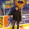 Vadim, 44, Konakovo