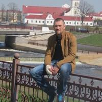 Дмитрий, 39 лет, Овен, Орша