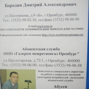 Саша 30 Нижний Новгород