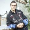 Виктор, 33, г.Таловая