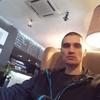 Иван, 33, г.Мыски