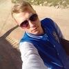 Владислав, 22, г.Ковров