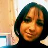 Анюта, 30, г.Новосибирск
