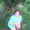 Любовь, 29, г.Зубова Поляна