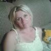 Марина, 40, г.Николаев