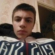 Артур 18 Иваново