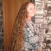 Наталья, 38 лет, Весы, Санкт-Петербург