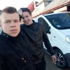 Radu, 24, Bershad