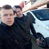 Radu, 24, г.Бершадь