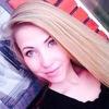 Анастасия, 26, г.Златоуст