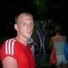 Владимир, 36, г.Коммунар