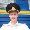 Саня, 18, г.Украинка