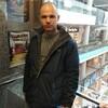 Сергей, 38, г.Эйлат