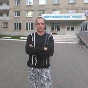 Сергей 44 года (Козерог) на сайте знакомств Коноши