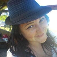 Мария, 27 лет, Стрелец, Губкин