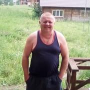 ALEKSANDR 41 Уфа