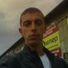 Дима, 27, г.Красково