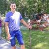 Александр, 24, г.Миргород