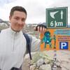 Антон, 25, г.Энгельс