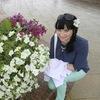 Мария, 37, г.Павлово