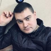 Владислав 32 Минск