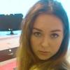 Анна, 31, г.Иркутск