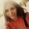 Юлия, 21, г.Благовещенск (Амурская обл.)