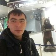 ЕРБОЛ 30 Свободный