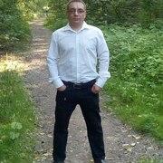 Сергей 36 лет (Лев) Березники