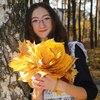 Таня, 17, г.Хлевное