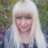 Алёна, 45, г.Волжский (Волгоградская обл.)