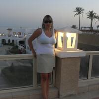 Марина, 45 лет, Овен, Серов