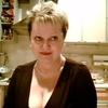 Алина, 48, г.Белгород