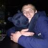 Александр, 30, Нікополь