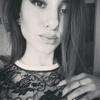 Дарина, 19, г.Днепропетровск