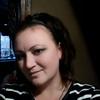 Ольга, 31, г.Волгодонск
