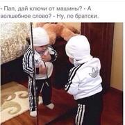 Dilshod 30 Москва