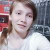 богдана, 16, г.Ровно