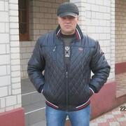 Алик 47 Подольск