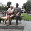Александр Медведев, 75, г.Александрия