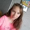 Анастасия, 16, г.Нижний Новгород