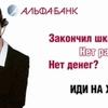 zajac, 76, г.Архангельск
