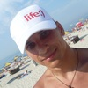Дмитрий, 35, Нова Ушиця